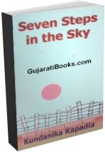 Seven Steps In The Sky
