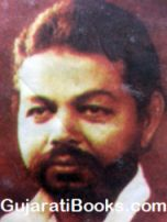 Mohanlal Agrawal