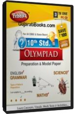 10th Std Olympiad Preparation & Model Papers