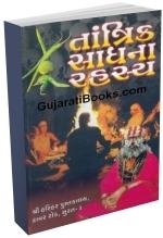 Tantrik Sadhana Rahashya