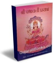 Shree Padmavati Prasann
