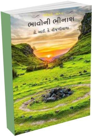 Bhavo Ni Bhinash (Moti Charo Part 9)