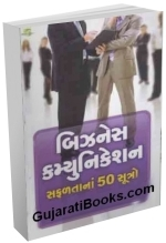 Business Communication Safaltana 50 Sutro