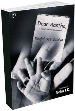 Dear Astha In English