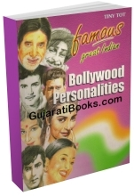 Famous Great Indian Bollywood Personalities (English)