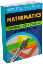 Knowledge Is Nutshell Mathematics In English