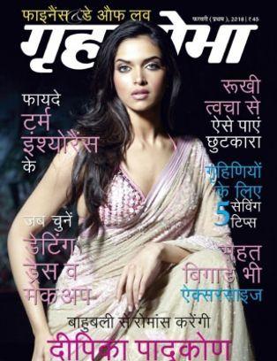 Grihshobha Marathi Magazine