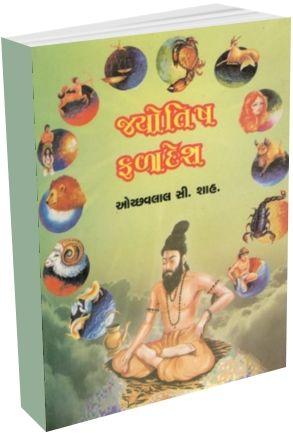 Jyotish Faladesh