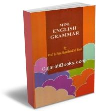 Mini English Grammar