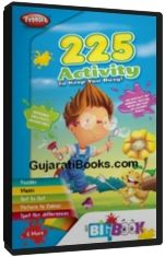 Book of 225 Activity by pebbles