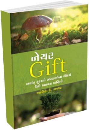 Nature Gift