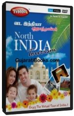 India Tourism - North in English