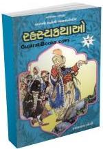 Arabian Nights Rahasya Kathao Part 1 to 5