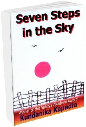 Seven Steps In The Sky (English)