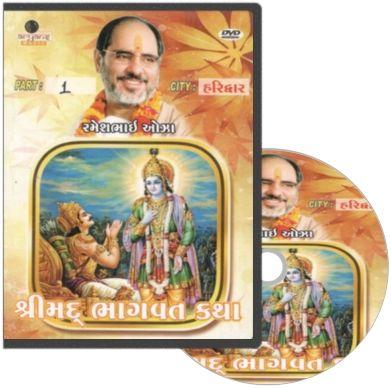Shrimad Bhagvat Katha by Ramesh bhai Oza