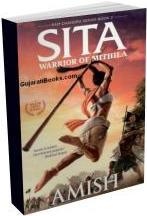 Sita Warrior of Mithila In English