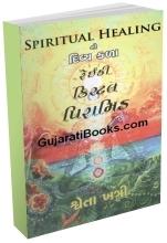 Spiritual Healing Ni Divya kala Reiki Crystal Pyramid Dwara