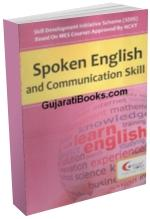 Spoken English And Communication Skill In Gujarati