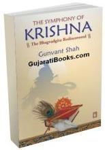 The Symphony of Krishna In English