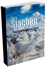 This Is Siachen (English Edition)