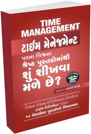 Time Management Parna Vishwana Shresth Pustako Mathi Shu Shikhva Male Chhe