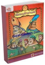 Akbar - Birbal Akshar Chirakatha (Set Of 4 books)