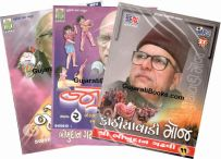 Hits of Bhikudan Gadvi Mp3 Sets of 3 CDS