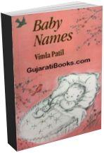 Baby Names (English)