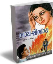 Bhagya Sobhagya