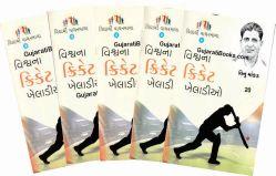 Vishwana Cricket Khiladiyo