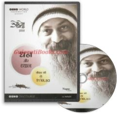 Dhan Aur Dhyan (Hindi Audio CD) by Osho