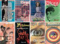 Best Seller Books Of Gautam Sharma - Shyam Sundar (CBI) Series