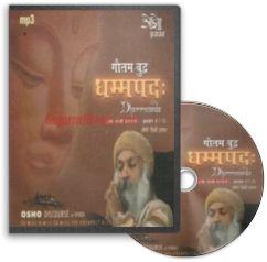 Gautam Buddh - Dhammapada (Hindi MP3) by Osho