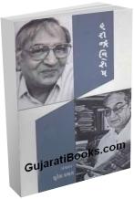 Harindra Visesh