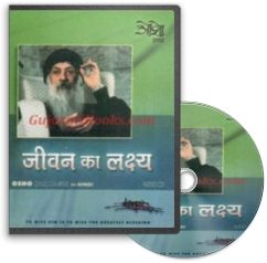 Jeevan Ka Lakshya (Hindi Audio CD) by Osho