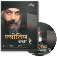 Jyotish Kya Hai (Hindi MP3) by Osho