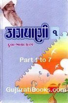 Kagvani Part 1-8