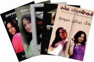 Set Of Best Seller Books Of Kajal Oza (Articles)