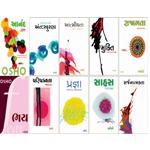 Best Seller Books Of Osho (Life Series)