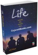 Life - Samayni Ek Anokhi Ramat