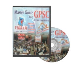 Master Guide For GPSC Examination (Gujarati)