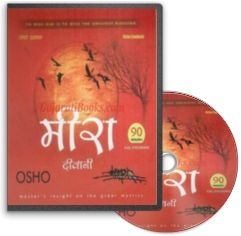 Meera Deewani (Hindi Audio CD) by Osho