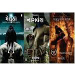 Meluha Gujarati Part 1, 2 & 3