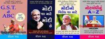 Narendra Modi Book Set By Saurabh Shah