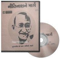 Nitinashne Marge MP3 CD