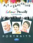 Art Of Sketching Set Of 5 Books In English