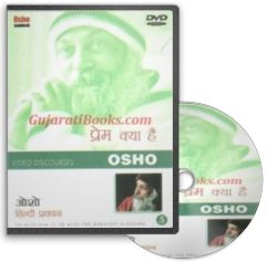 Prem Kya Hai (Hindi DVD) by Osho