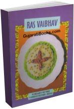 Ras Vaibhav (English)