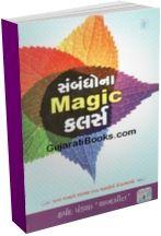 Sambandhona Magic Colors