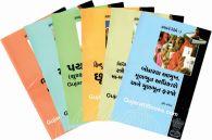 Kaydani Kedie Sets of 6 books